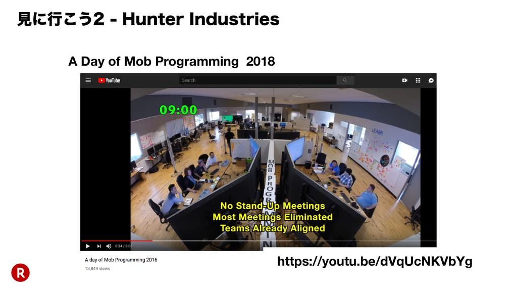 https://youtu.be/dVqUcNKVbYg A Day of Mob Progr...