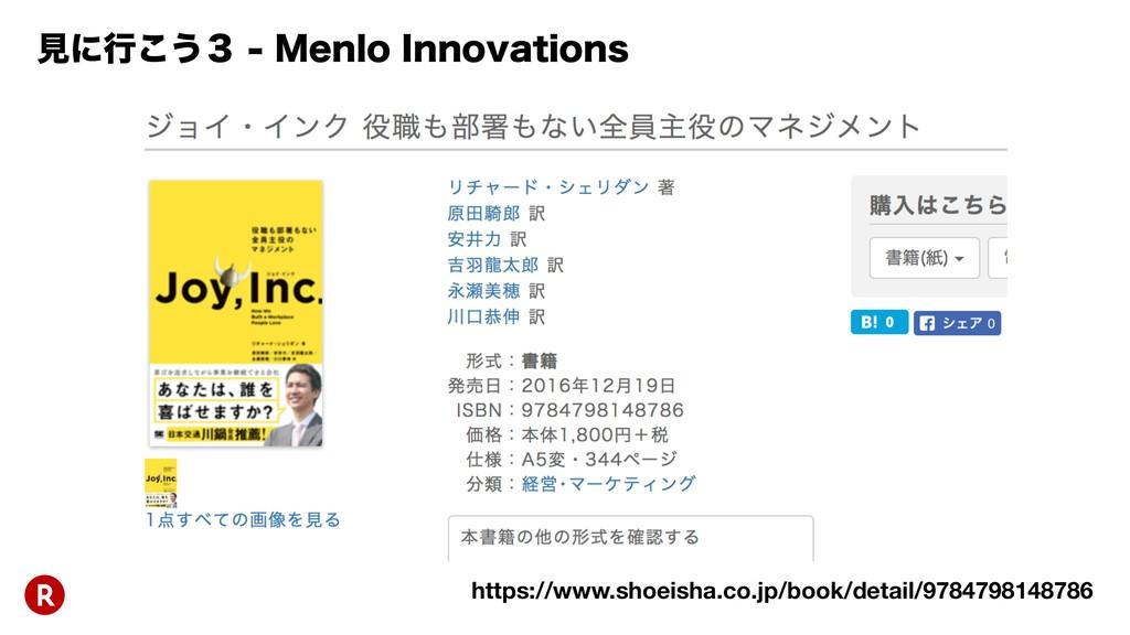 https://www.shoeisha.co.jp/book/detail/97847981...