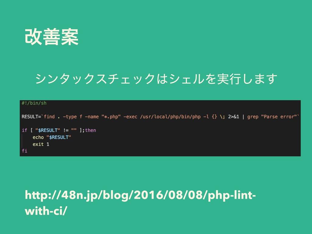 վળҊ γϯλοΫενΣοΫγΣϧΛ࣮ߦ͠·͢ http://48n.jp/blog/201...