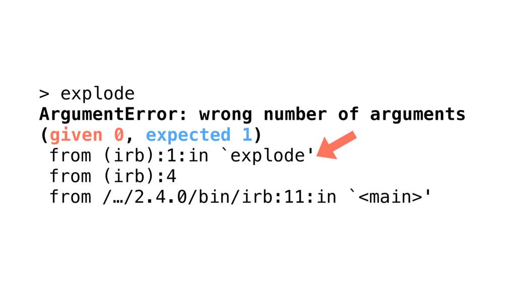 > explode ArgumentError: wrong number of argume...