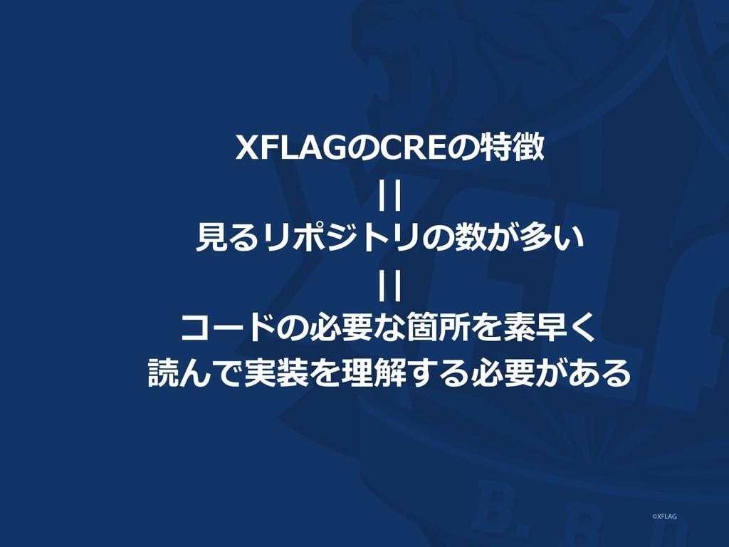 AG EC F