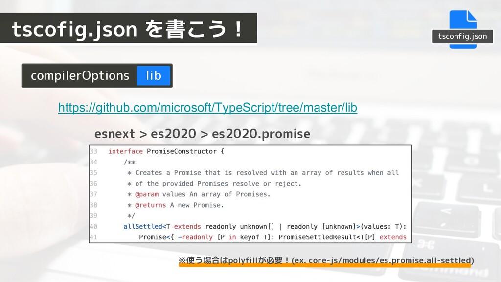 https://github.com/microsoft/TypeScript/tree/ma...
