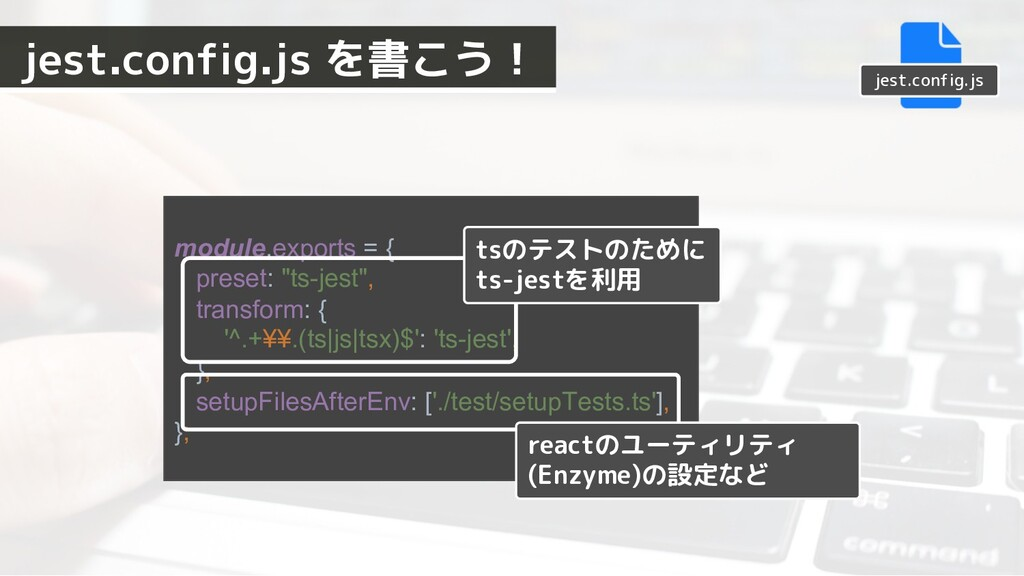 "module.exports = { preset: ""ts-jest"", transform..."