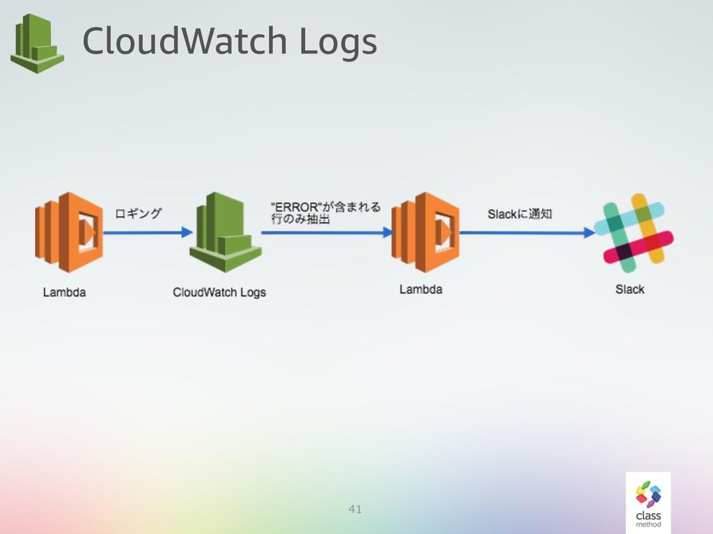 41 CloudWatch Logs