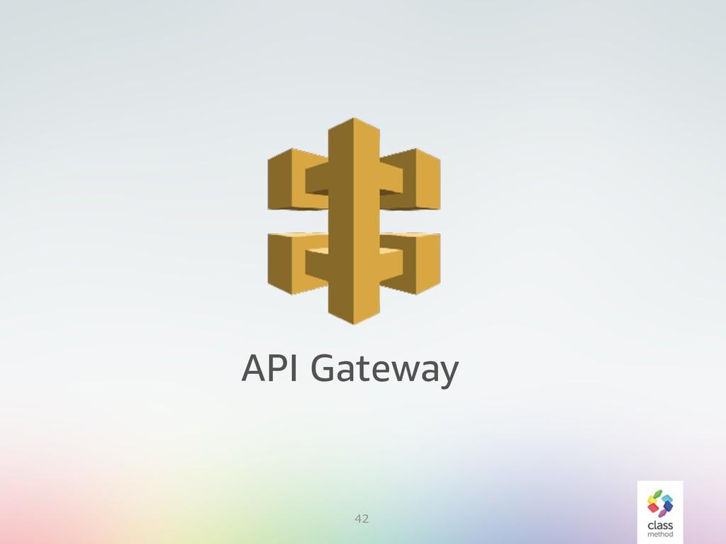 42 API Gateway