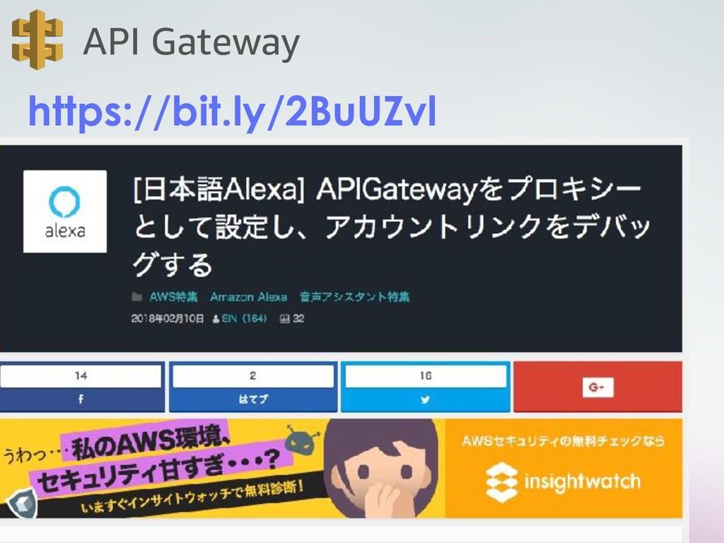 46 API Gateway https://bit.ly/2BuUZvl