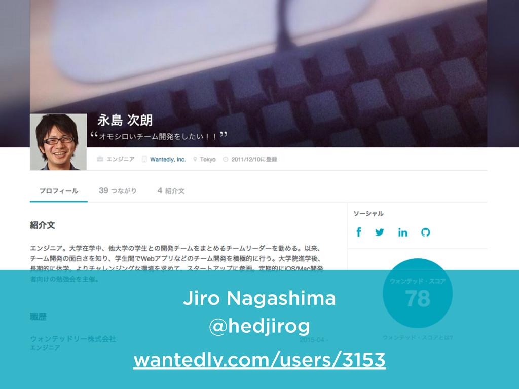 Jiro Nagashima @hedjirog wantedly.com/users/3153