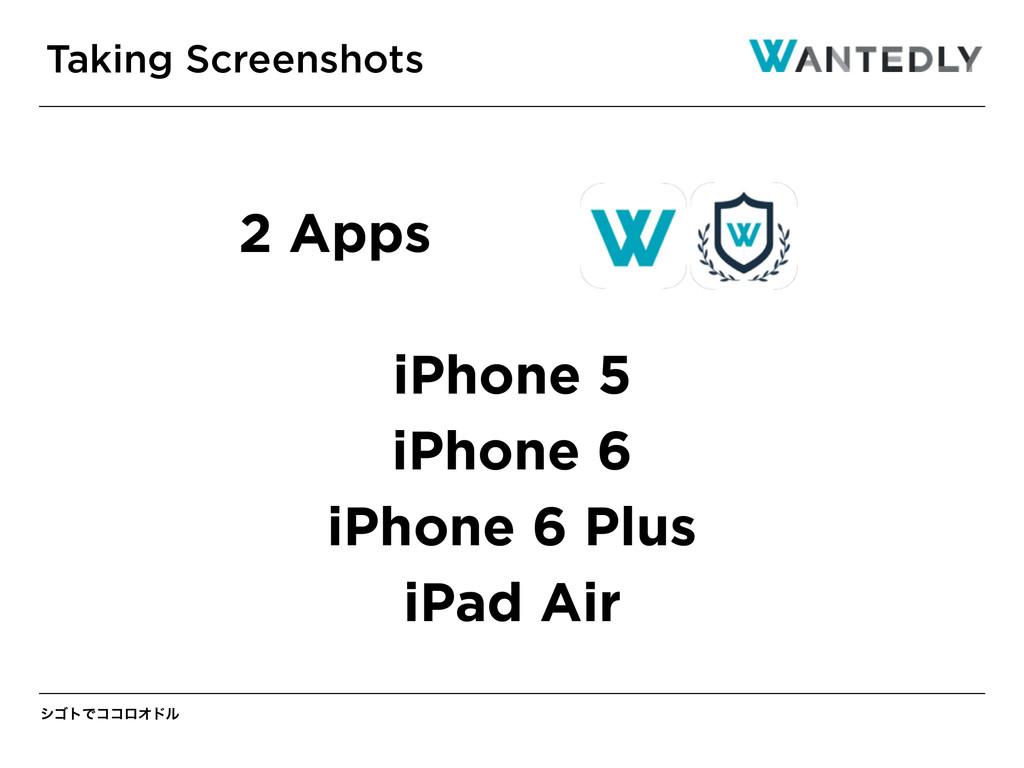 γΰτͰίίϩΦυϧ Taking Screenshots iPhone 5 iPhone 6...