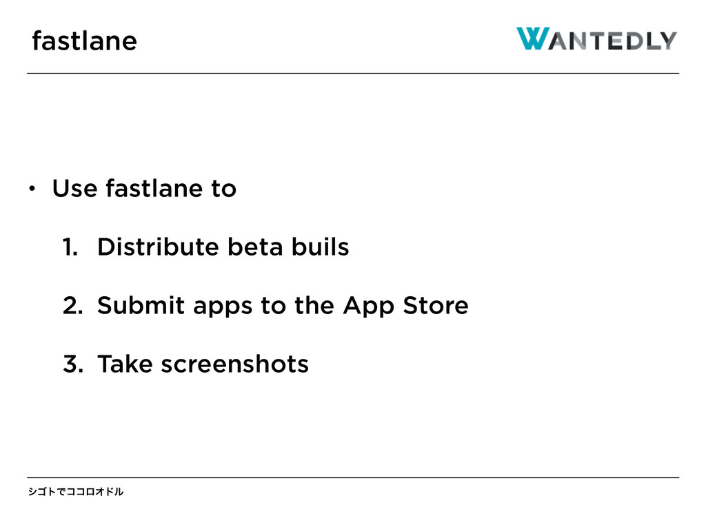 γΰτͰίίϩΦυϧ • Use fastlane to 1. Distribute beta...
