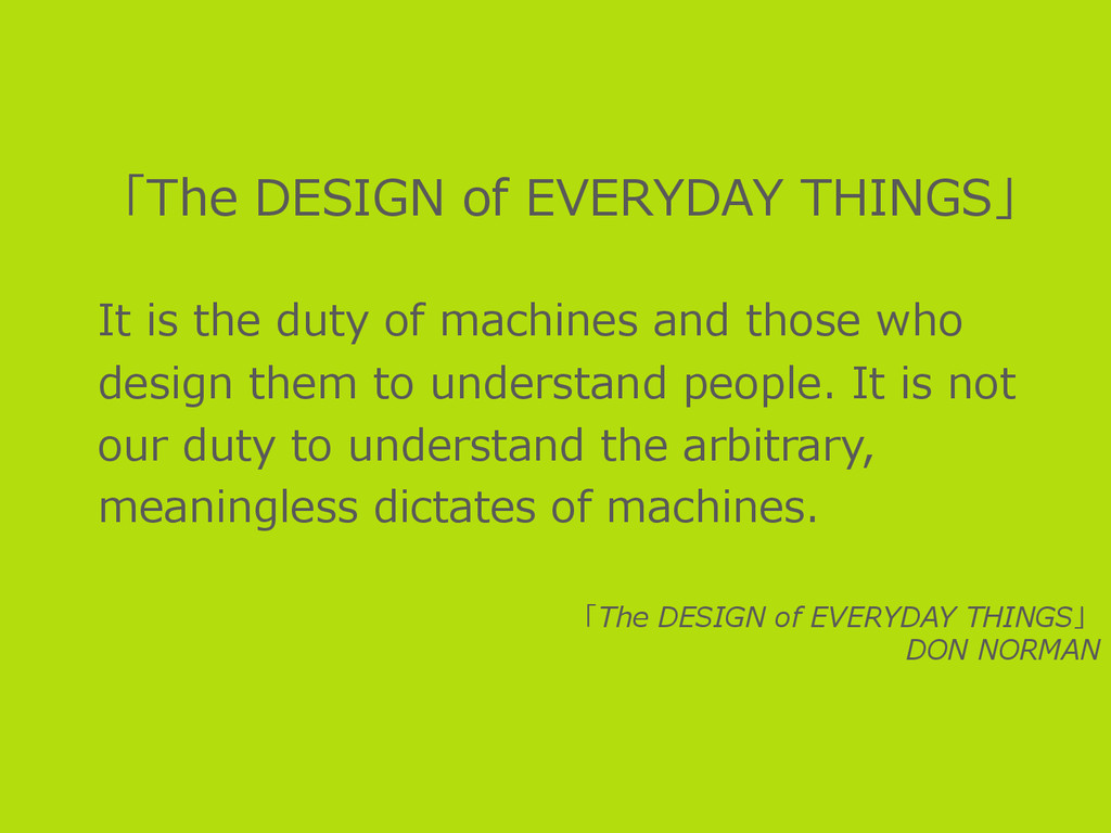 「The  DESIGN  of  EVERYDAY  THINGS」 It  is  the...