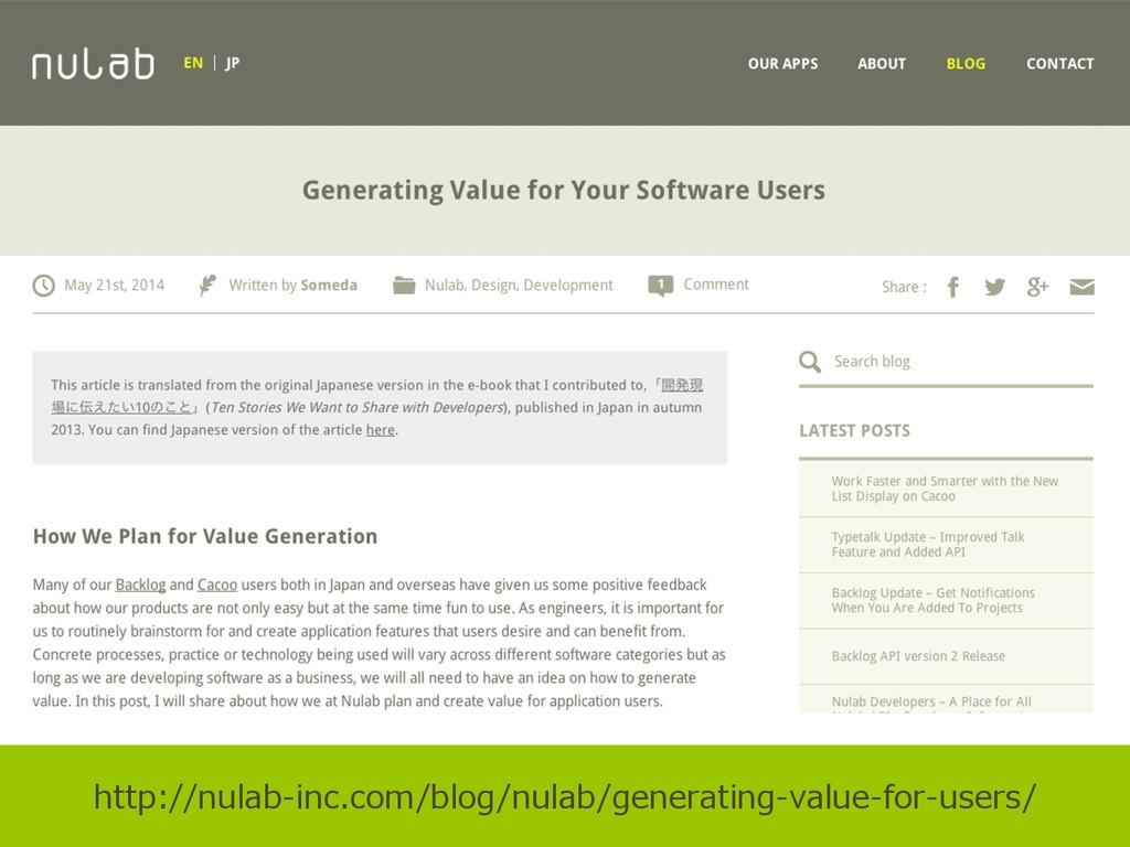 http://nulab-‐‑‒inc.com/blog/nulab/generating-‐...
