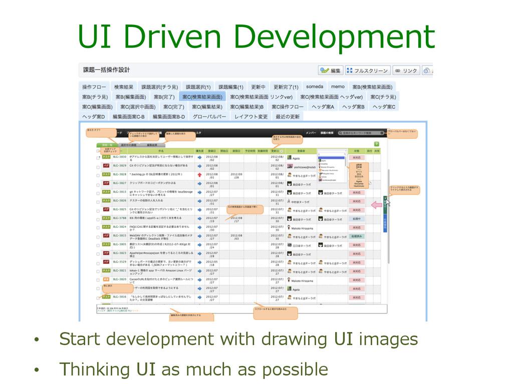 UI Driven Development • Start development ...