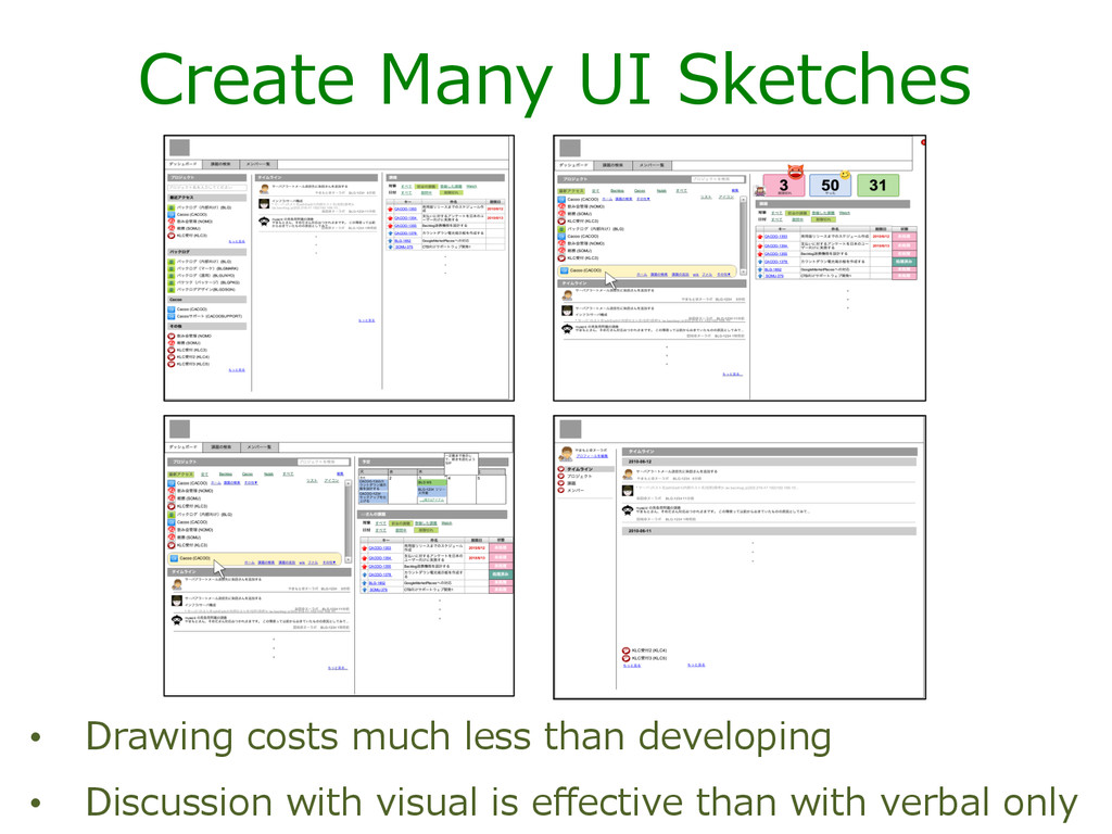 Create  Many  UI  Sketches •  Drawing  costs  m...