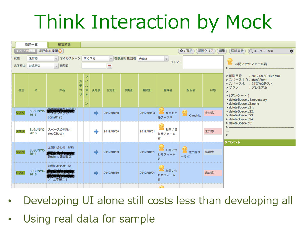 Think  Interaction  by  Mock •  Developing  UI ...