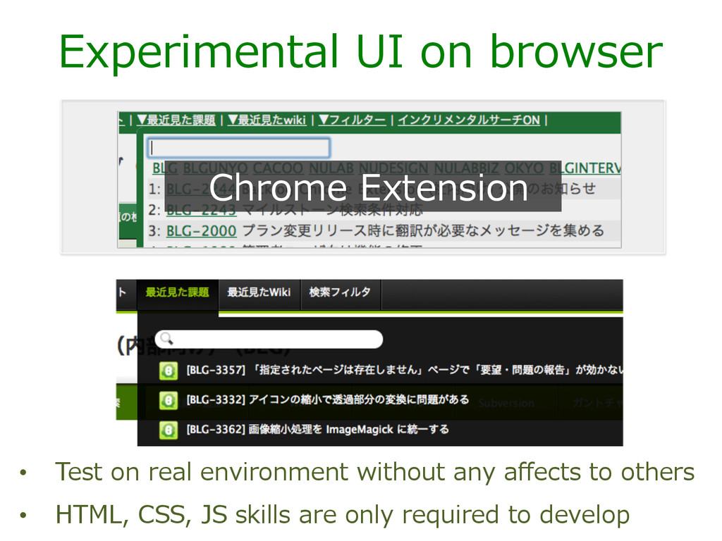 Chrome  Extension Experimental  UI  on  brows...