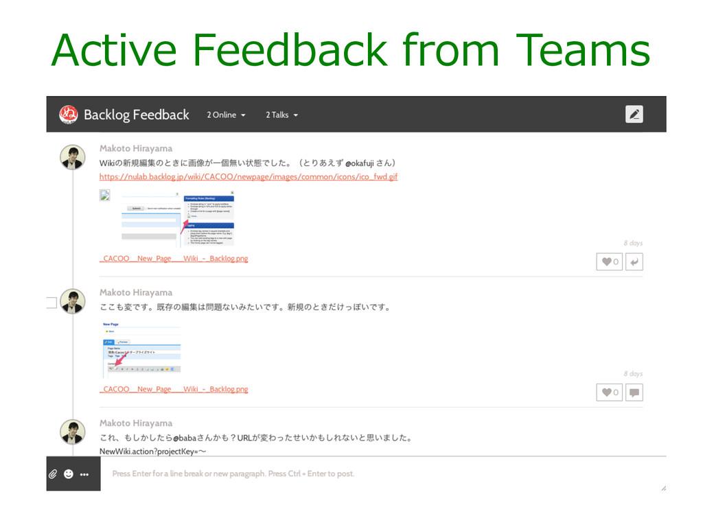 Active Feedback from Teams
