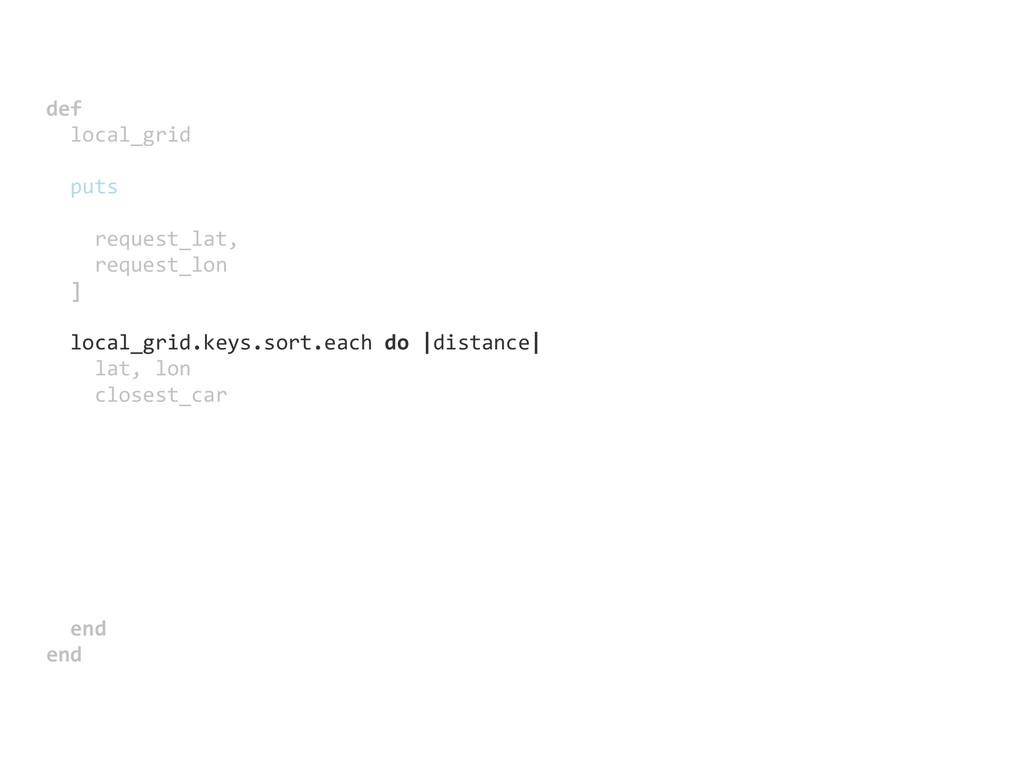 def    local_grid  !   puts        ...