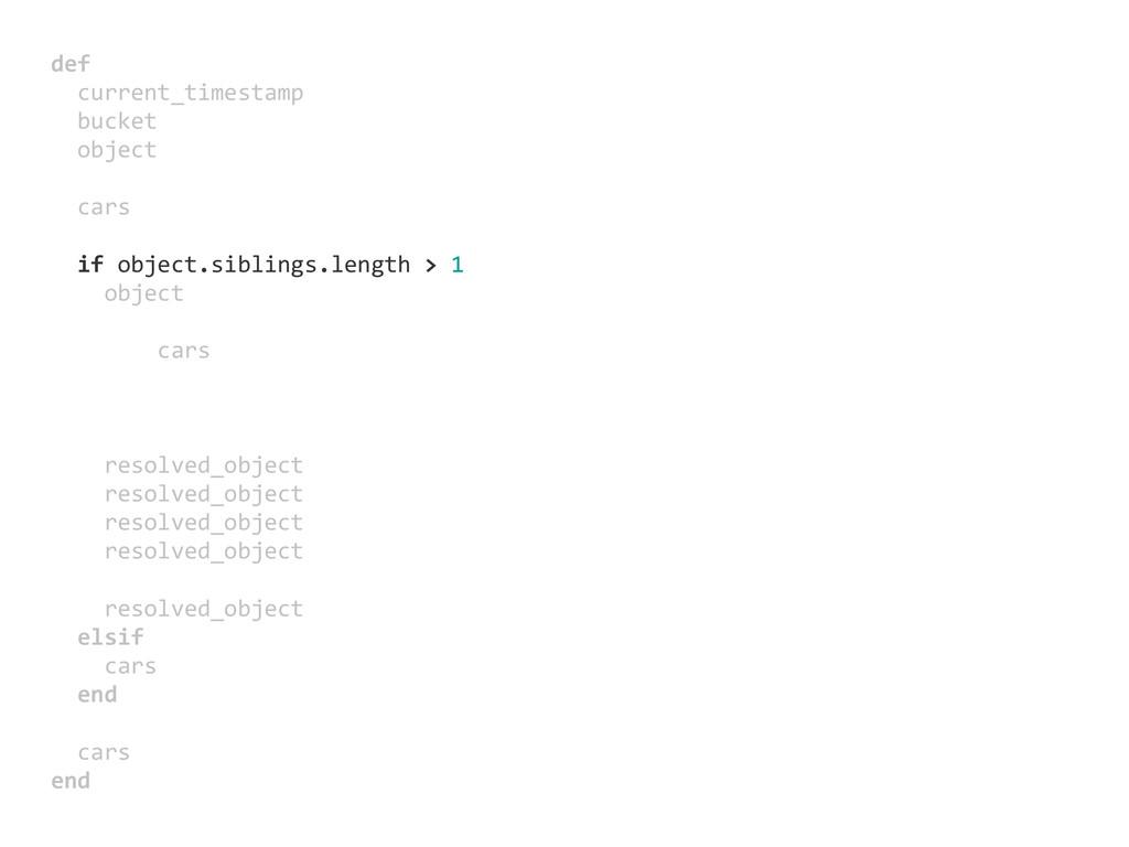 def    current_timestamp    bucket    ...