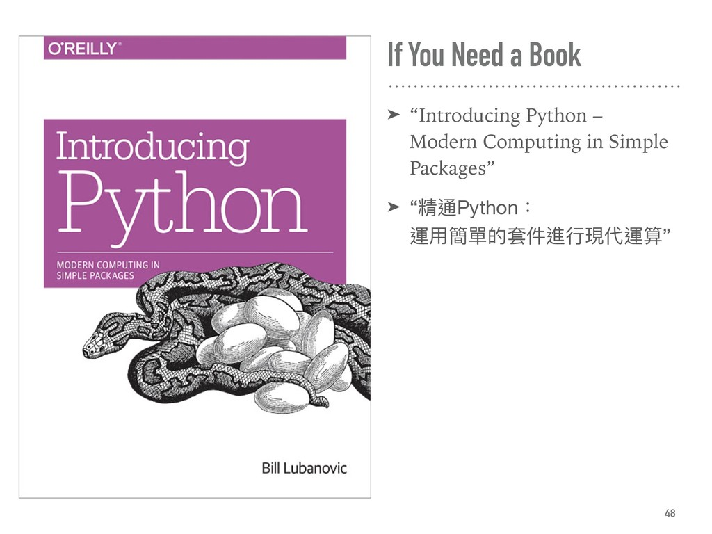 "If You Need a Book ➤ ""Introducing Python – 