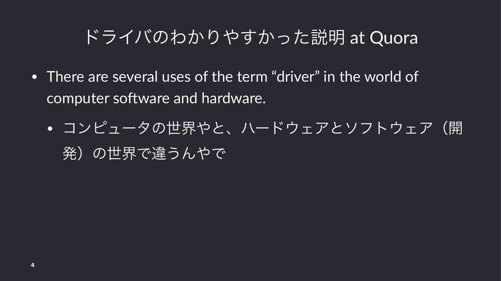 υϥΠόͷΘ͔Γ͔ͬͨ͢આ໌ at Quora • There are several us...