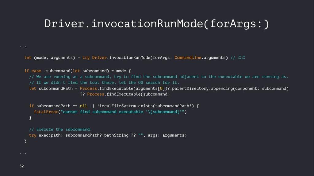 Driver.invocationRunMode(forArgs:) ... let (mod...