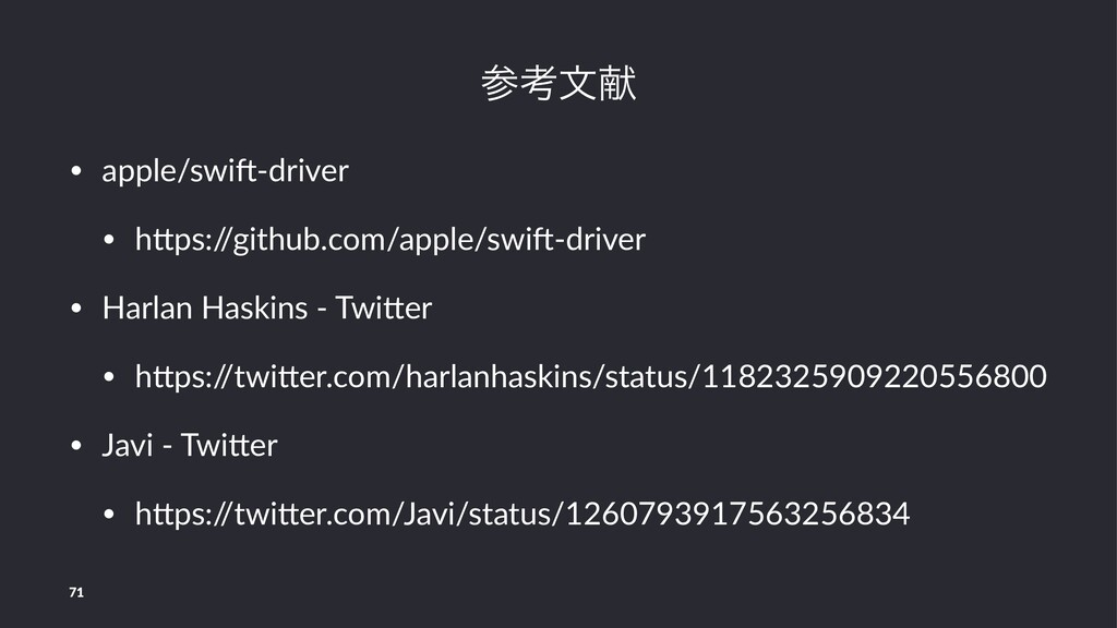 ߟจݙ • apple/swi*-driver • h0ps:/ /github.com/a...