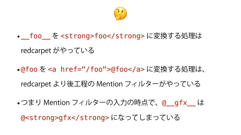 w__foo__Λ<strong>foo</strong>ʹม͢Δॲཧ SFED...