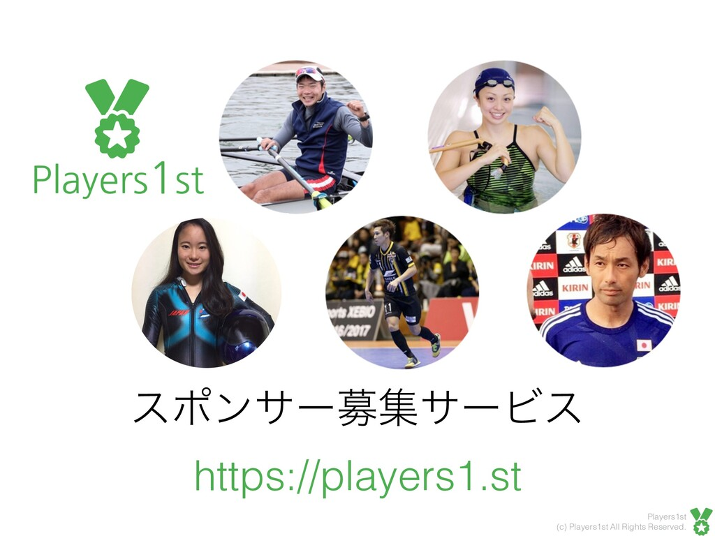 Players1st (c) Players1st All Rights Reserved. ...