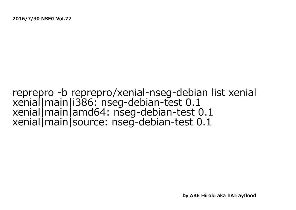 2016/7/30 NSEG Vol.77 reprepro -b reprepro/xeni...