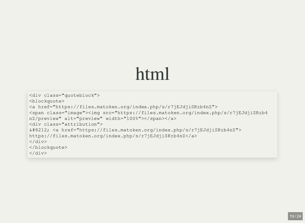 """html html <div class=""""quoteblock""""> <blockquote>..."""