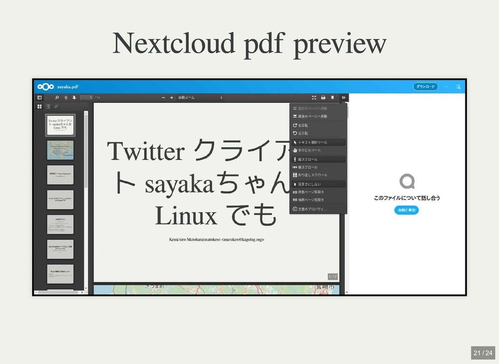 Nextcloud pdf preview Nextcloud pdf preview 21 ...