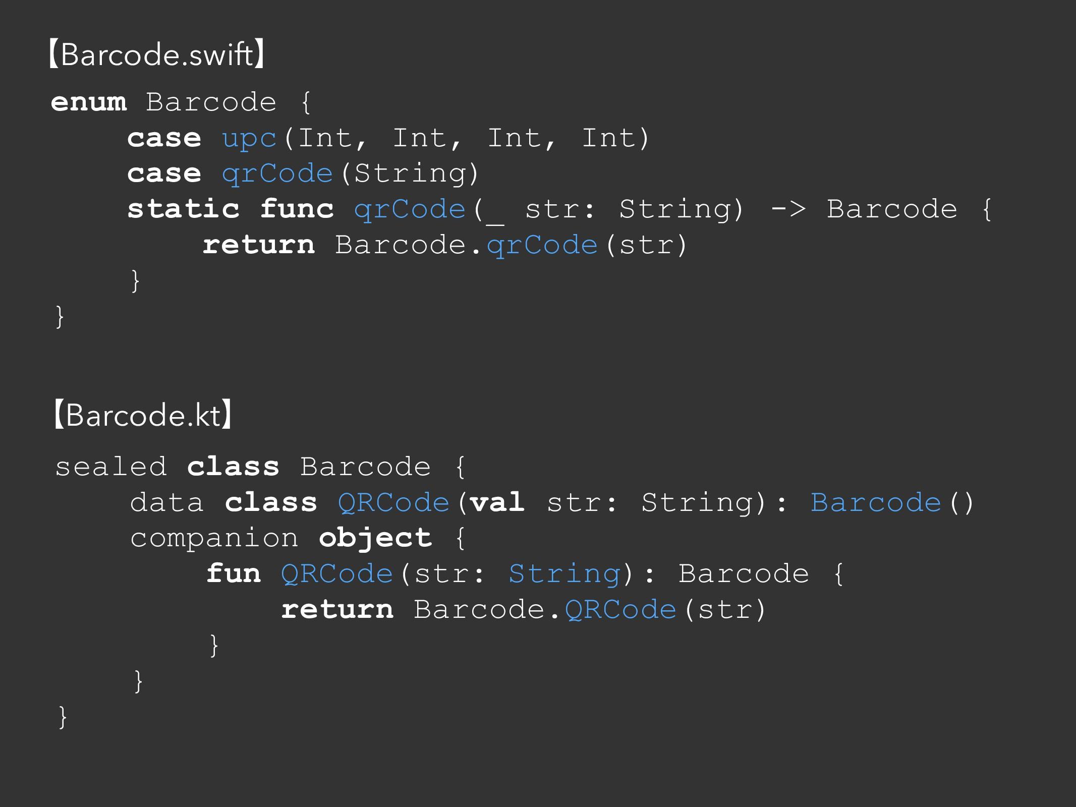 enum Barcode { case upc(Int, Int, Int, Int) cas...