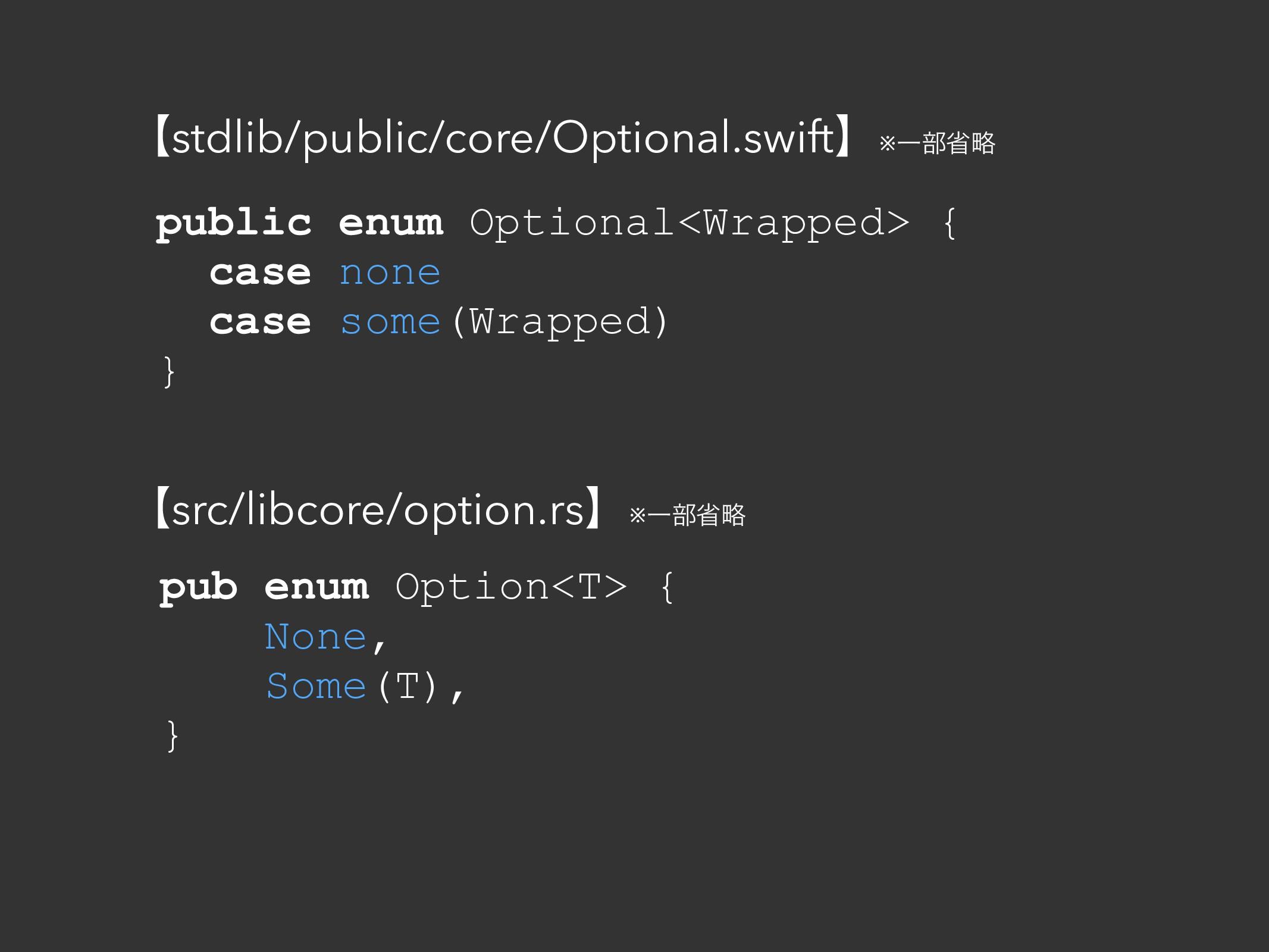 ʲstdlib/public/core/Optional.swiftʳ※Ұ෦লུ public...