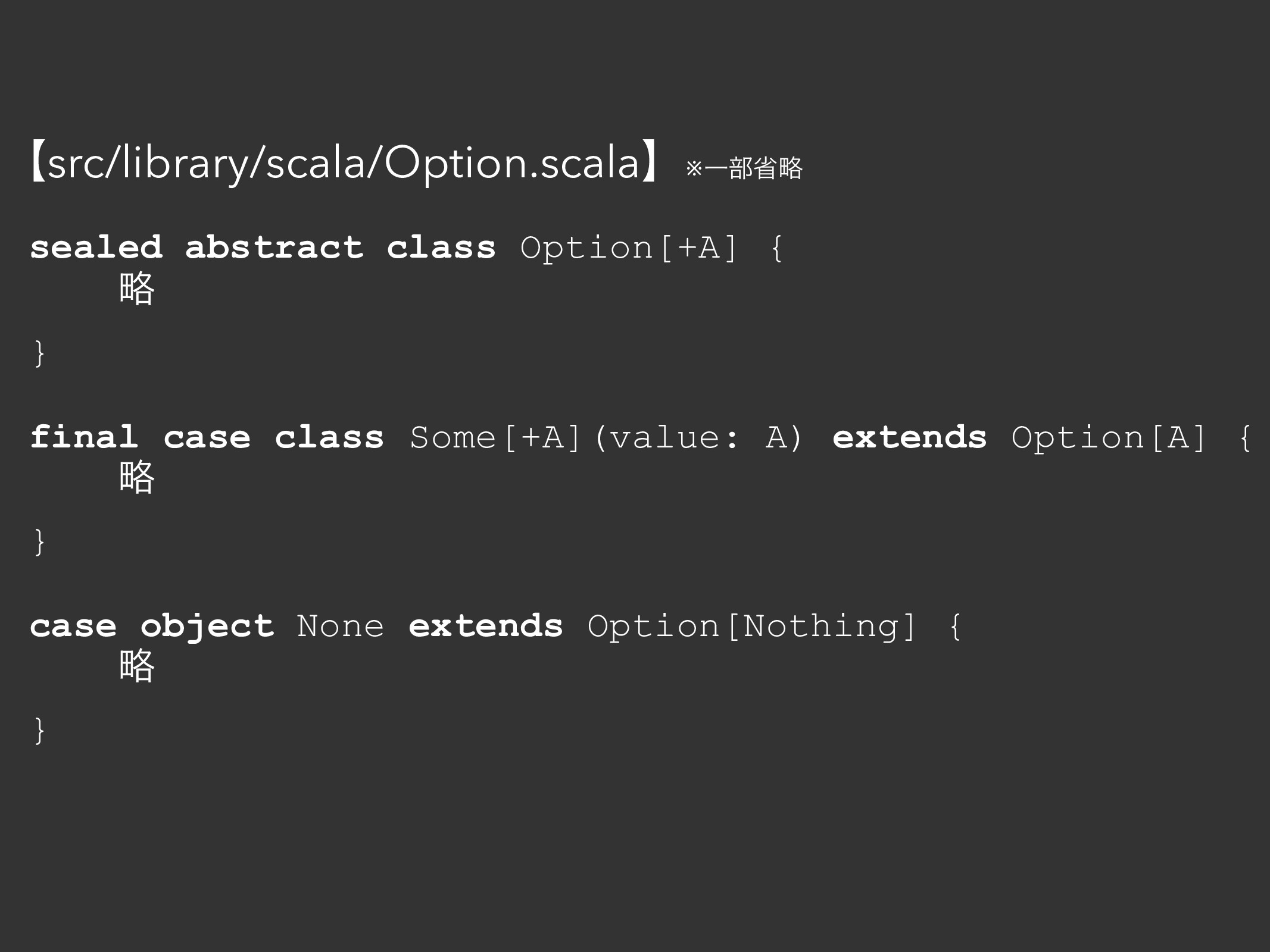 sealed abstract class Option[+A] { ུ } final ca...