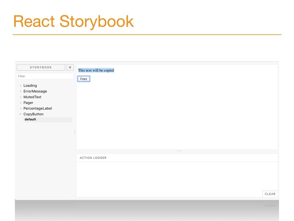 React Storybook