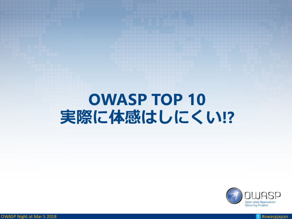 OWASP Night at Mar 5 2018 #owaspjapan t OWASP T...