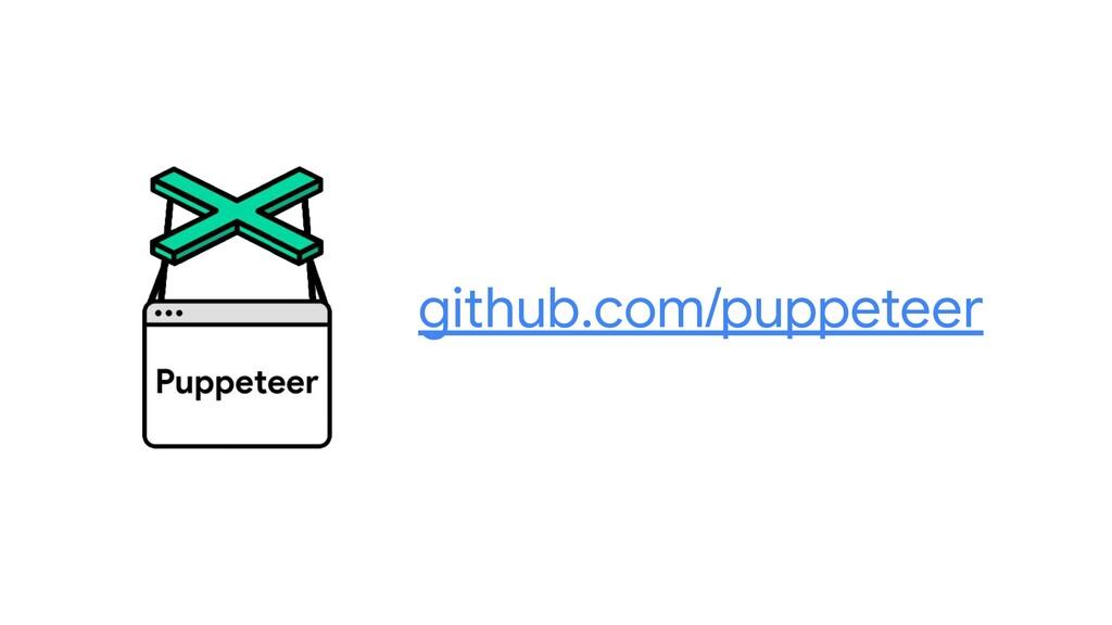 github.com/puppeteer