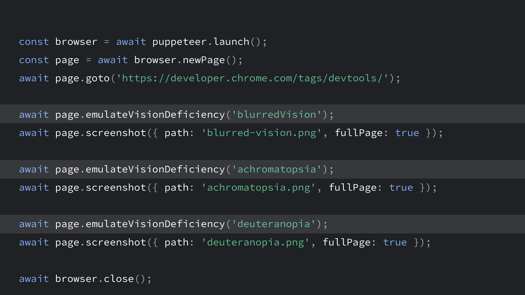 const browser = await puppeteer.launch(); const...