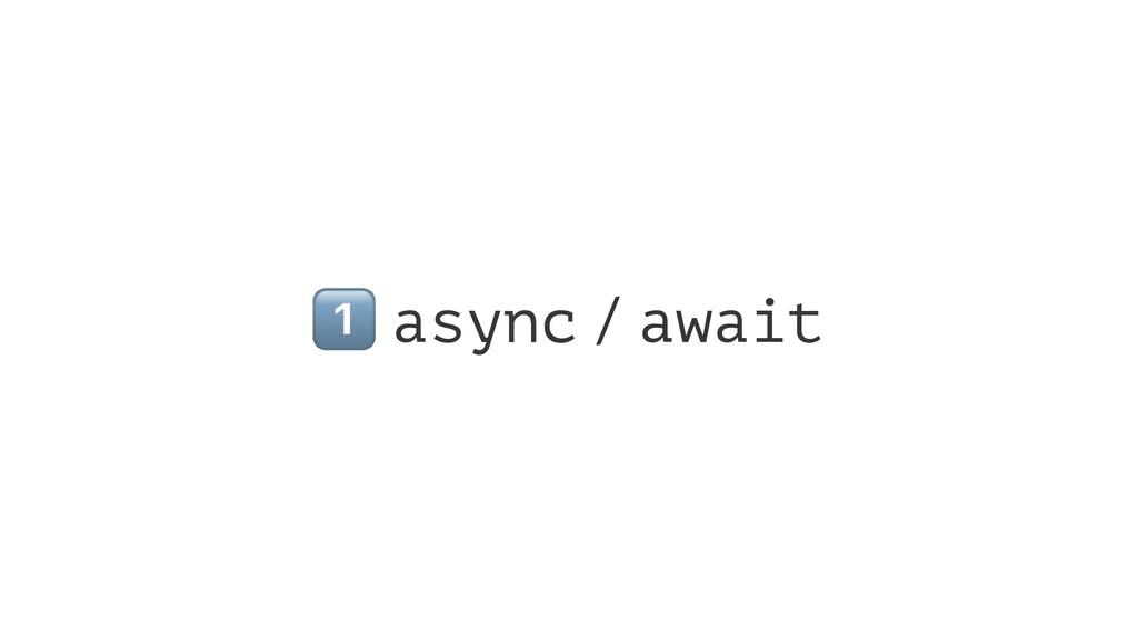! async / await