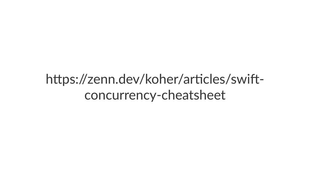 """h""""ps:/ /zenn.dev/koher/ar1cles/swi6- concurrenc..."""