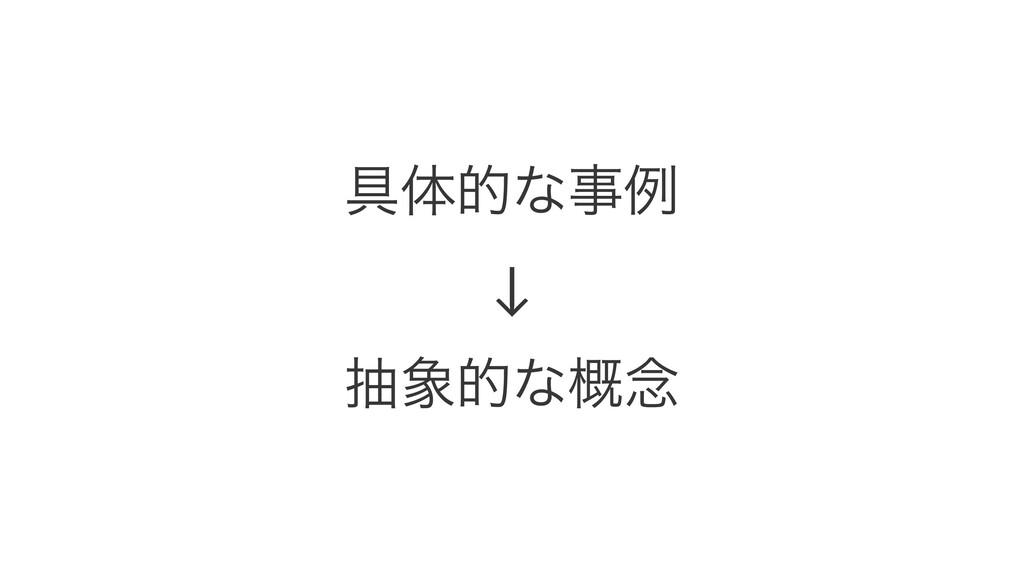 ۩ମతͳྫ ↓ நతͳ֓೦
