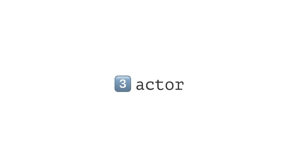 ! actor