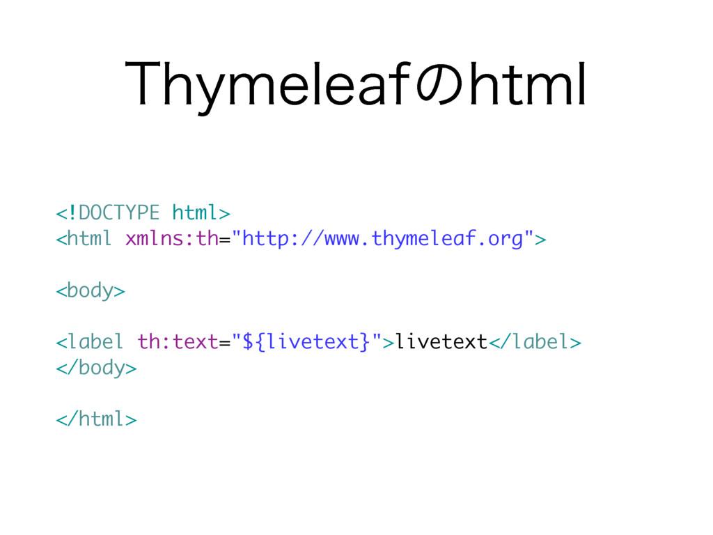 "5IZNFMFBGͷIUNM <!DOCTYPE html> <html xmlns:th=""..."