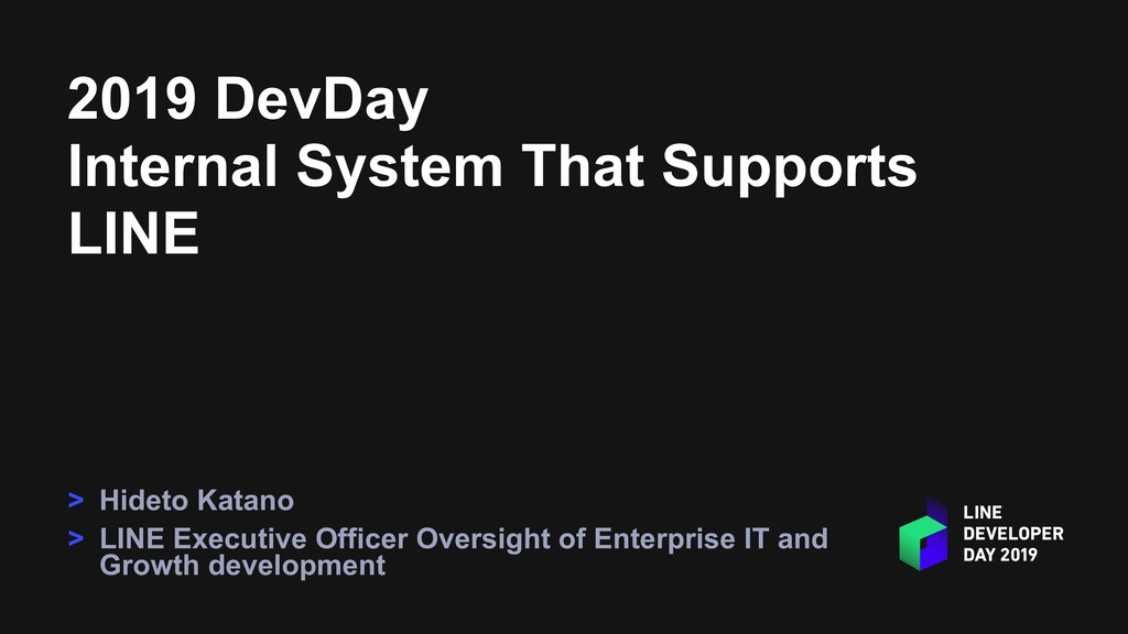 2019 DevDay Internal System That Supports LINE ...