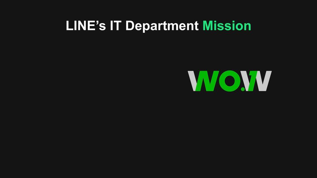 LINE's IT Department Mission