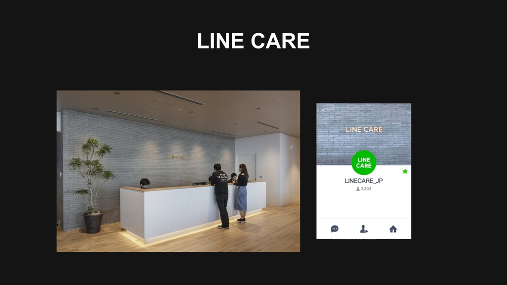 LINE CARE