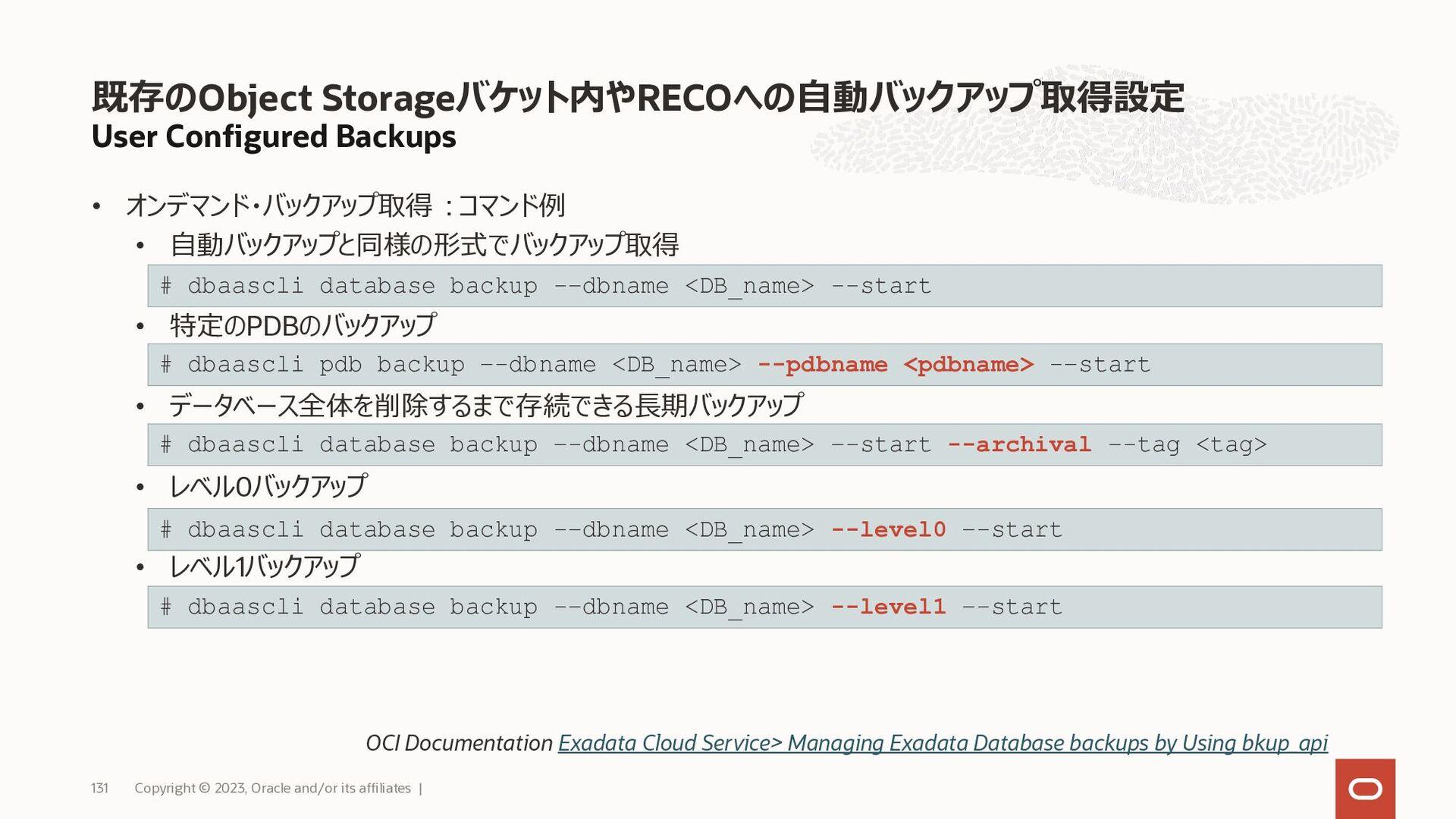 ユーザーはVM内のみアクセス可能 アクセス可能な部分から取得可能であれば、操作/情報収集可能 ...