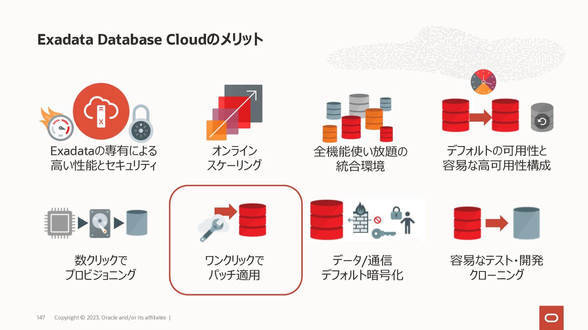 マニュアル • OCI ドキュメント > Database > Exadata DBシステム ...