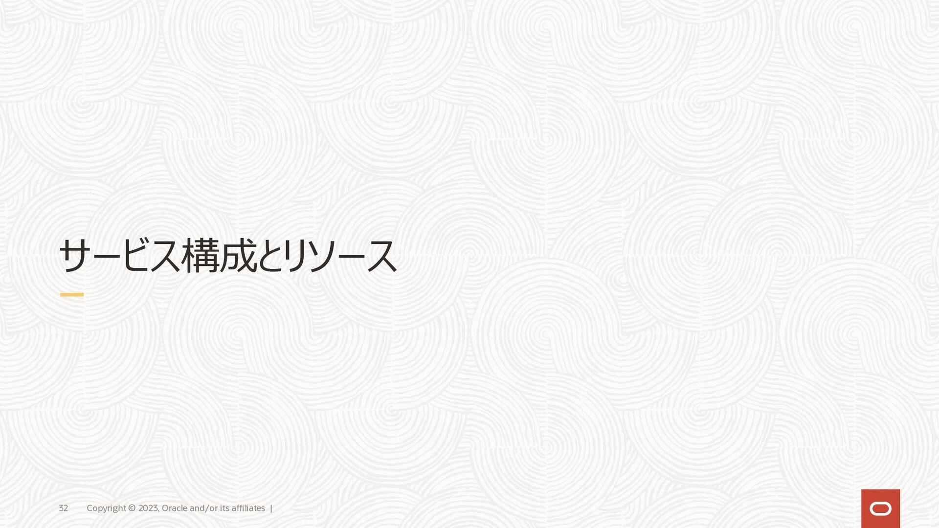 2種類のライセンス・タイプから利用可能 1. PaaS (License Including)...