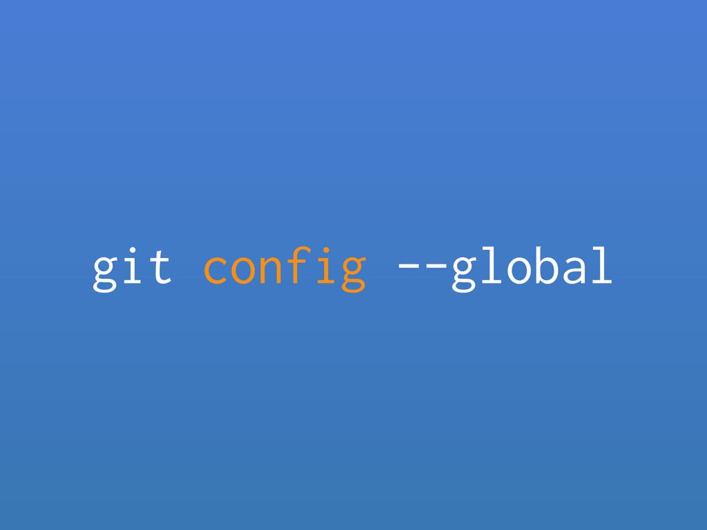 git config --global